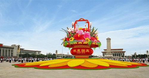 供圖 北京市園林綠化局