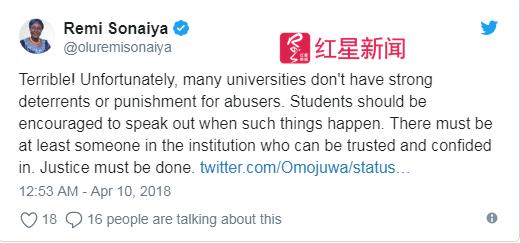 ▲OAU前法语和语言学教授雷米在社交媒体上表示,很多学校都没有对性骚扰者进行严格的惩罚措施,并鼓励学生说出自己的遭遇 图据CNN