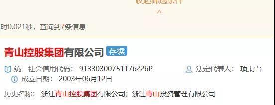 www.qyle.com|江苏高科石化股份有限公司关于部分董事减持计划实施完成情况的公告