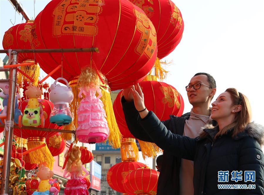 北京:香港入境进京需持7天内核酸阴性报告