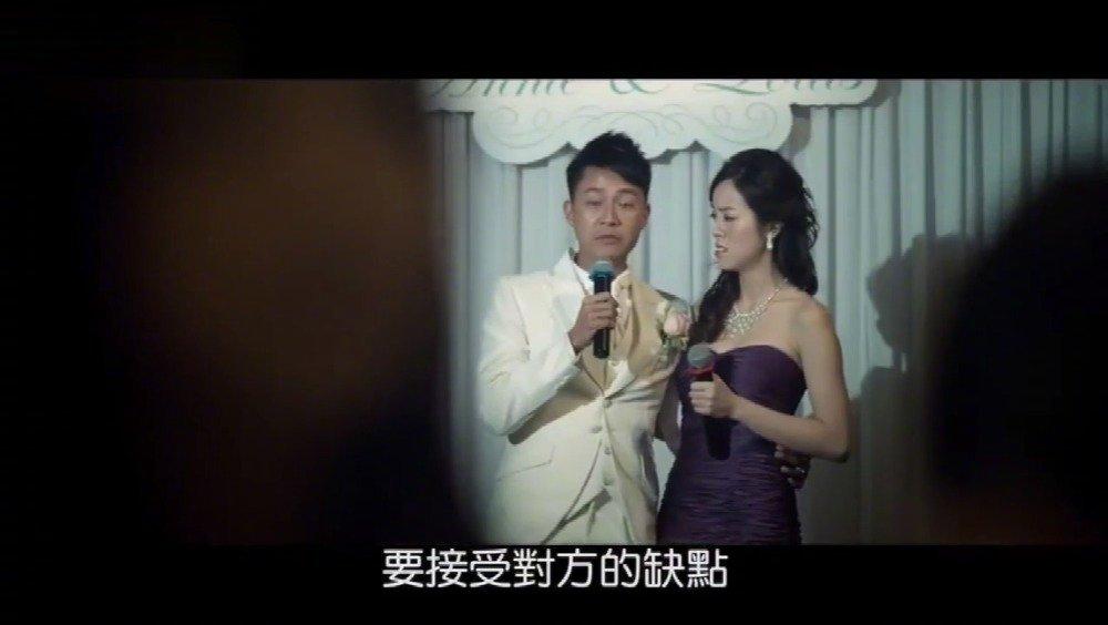 《一念无明》-黄世东大闹婚礼训斥来宾不尊重新人