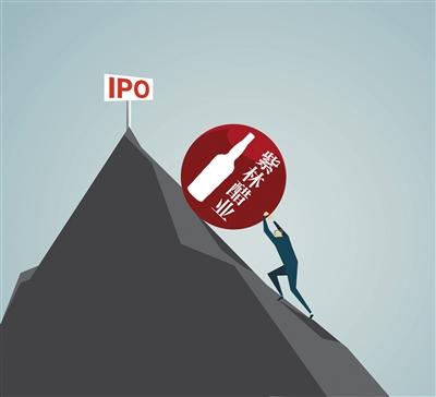 紫林醋业被取消IPO审核。创意图片/新京报记者 王远征