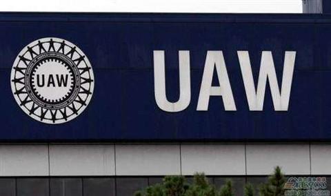 与福特敲定劳资协议后 UAW转向与菲亚特克莱斯勒的谈判
