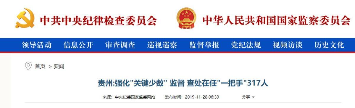 免费注册即送体验金开户·13个项目现场签约 总投资350亿元 2019西安高新区上海推介会举办