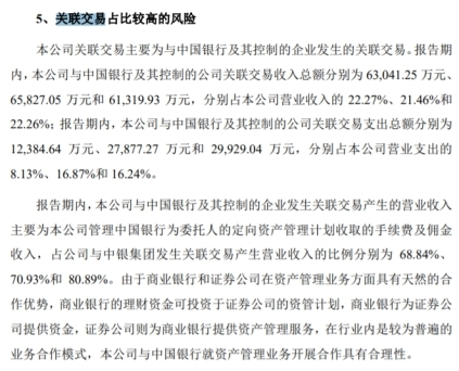 「金沙377网址是什么」20岁嫁给林瑞阳,离婚后独自养娃,50岁曾哲贞美过张庭儿女颜值高