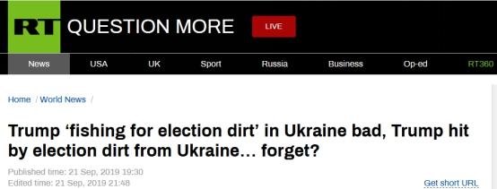"""""""施压""""乌克兰总统调查对手拜登?特朗普:没有"""