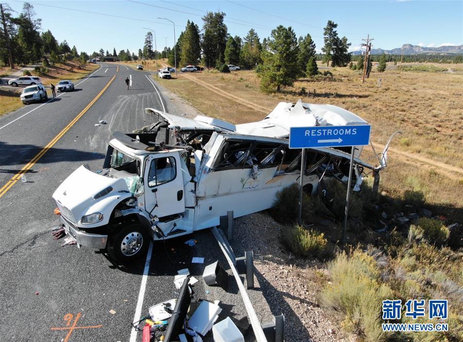 美国犹他州车祸造成多名中国公民伤亡 当地政府征集中文志愿者帮助