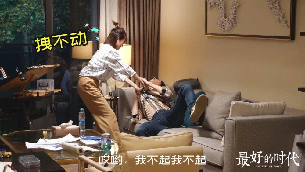 李延峰和林真一在一起了?康康片场花絮两个人互动好可爱啊