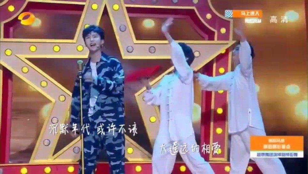 范丞丞、刘维、杨和苏合唱歌曲《千里之外》,可爱的福西西上线