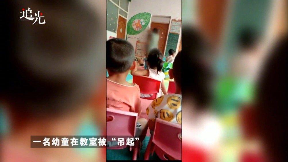 追光︱ 教体局:学校停办学生分流