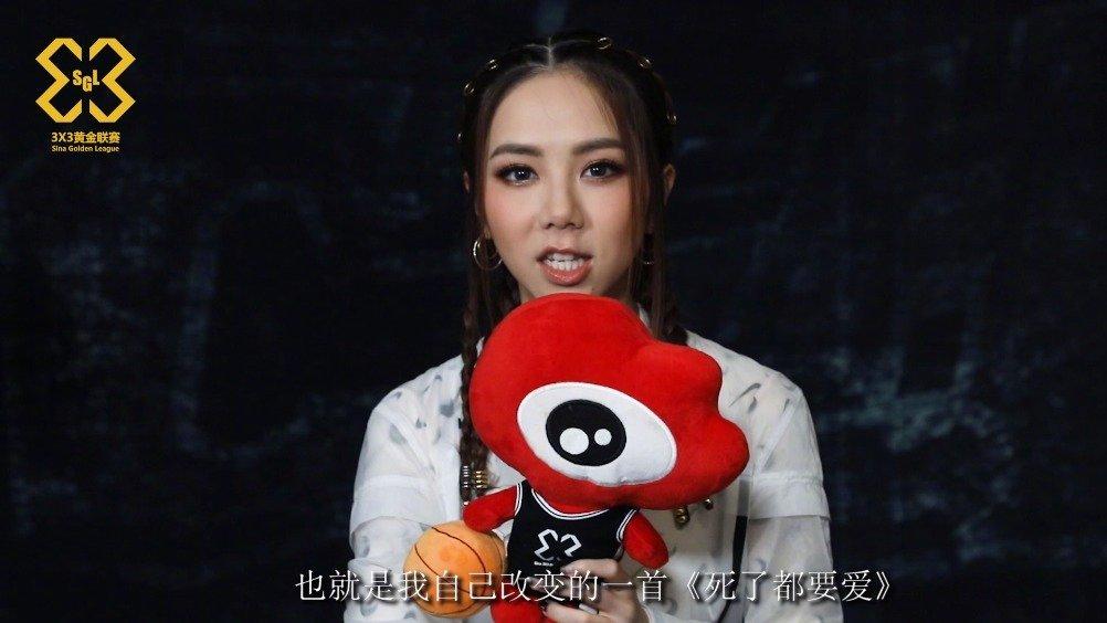 中国新说唱 今晚8点即将上新,快和明星制作人GEM鄧紫棋