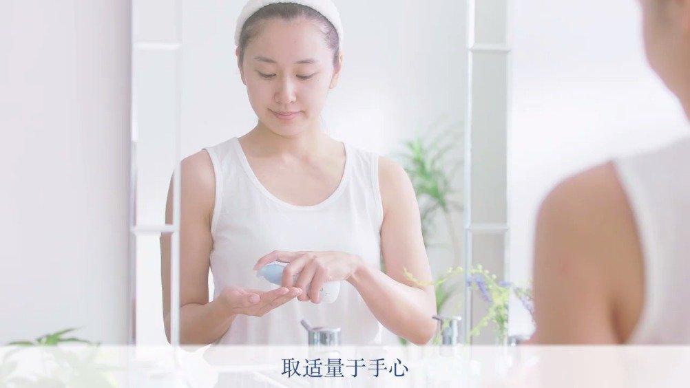 滋润的化妆水+滋润的乳液  清爽的化妆水+清爽的乳液    含国际合 269 套装更划算哦~