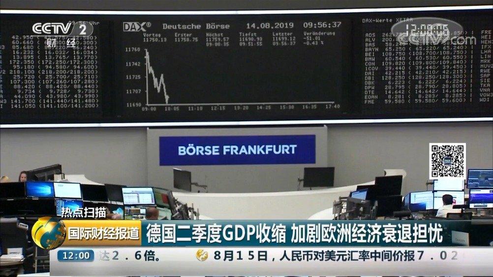 14日美股全线暴跌 特朗普再批美联储