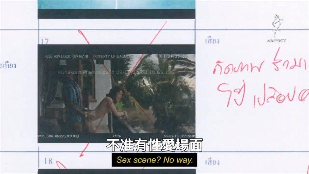 泰国人电影审查制度~厉害了~