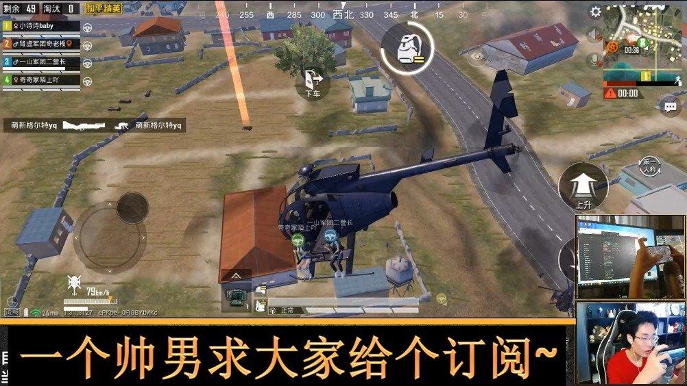 和平精英奇怪君 最新模式可以召唤轰炸区?到底有多大概率炸掉敌人