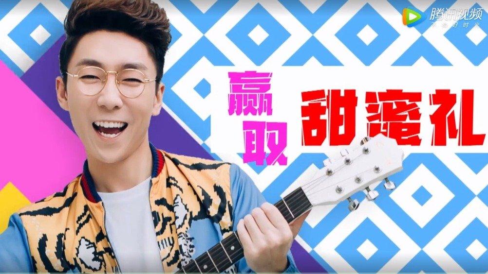银泰百货临平店甜蜜定向赛 8月24号开启