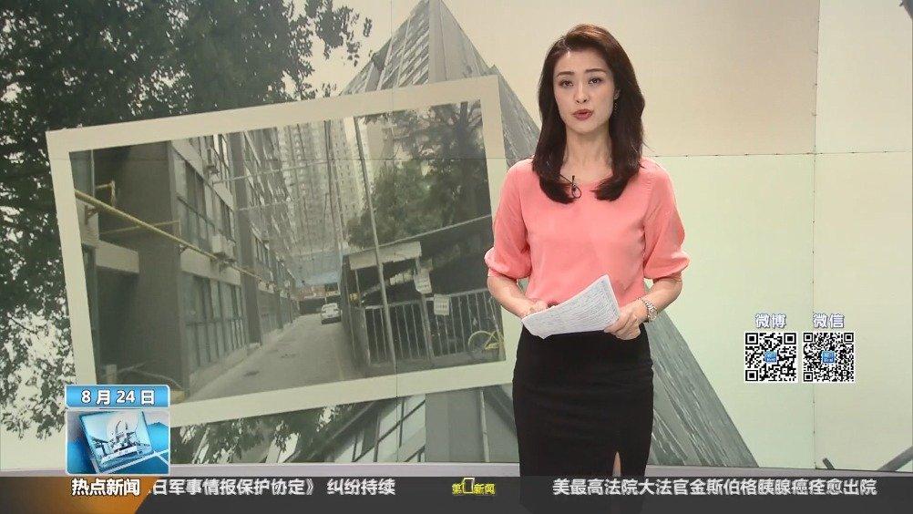 高空抛物坠物频发   中国法学会建议:将高空抛物确定为违反治安管理行为