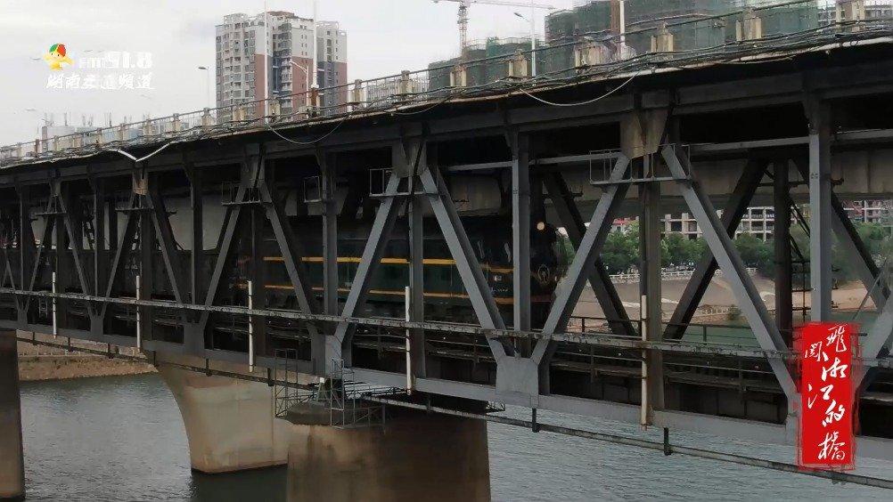 衡阳湘江公铁大桥:不可移动的文物