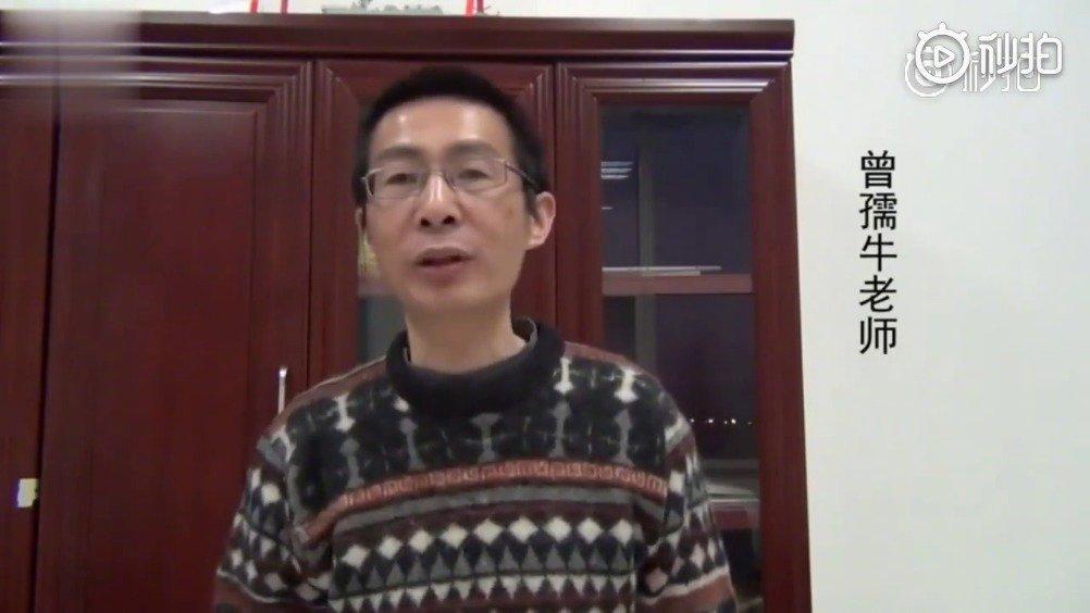 高中要是有这么个英语老师,估计高考英语满分,全程幽默搞笑