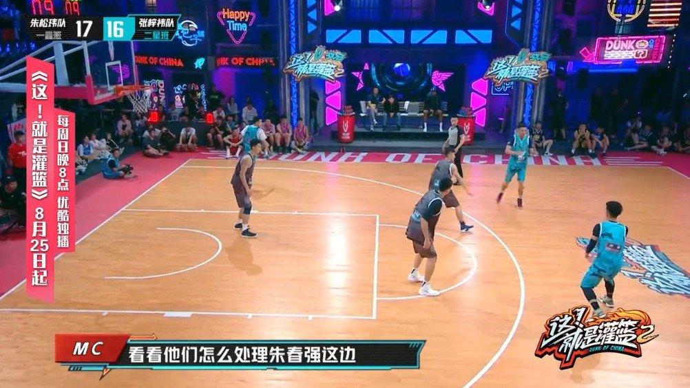 王少杰联手朱松玮,王炫都没能赢下比赛