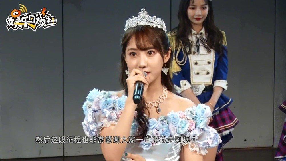 李艺彤宣告成立个人工作室 毕业公演泪洒舞台感恩陪伴