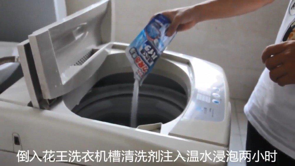 要经常给洗衣机洗洗澡哦~花王洗衣槽清洗剂,到货了哦