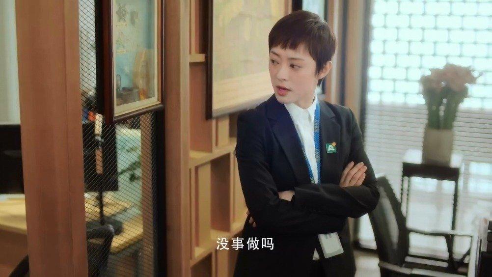 、 、 张萌 、 郭涛主演的都市题材电视剧《卖房子的人