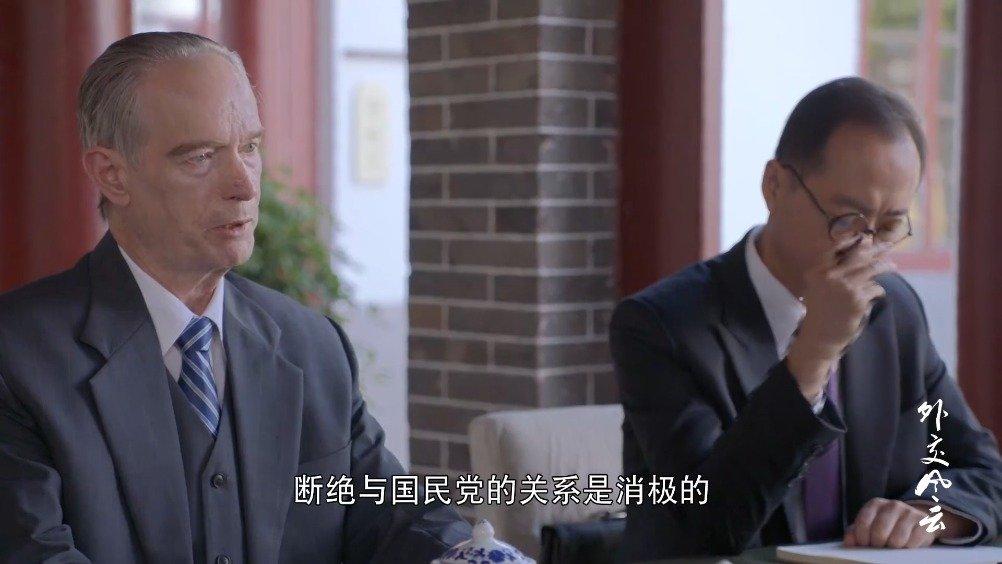 美国大使司徒雷登与黄华会面,挖坑失败,外交官黄华霸气回应