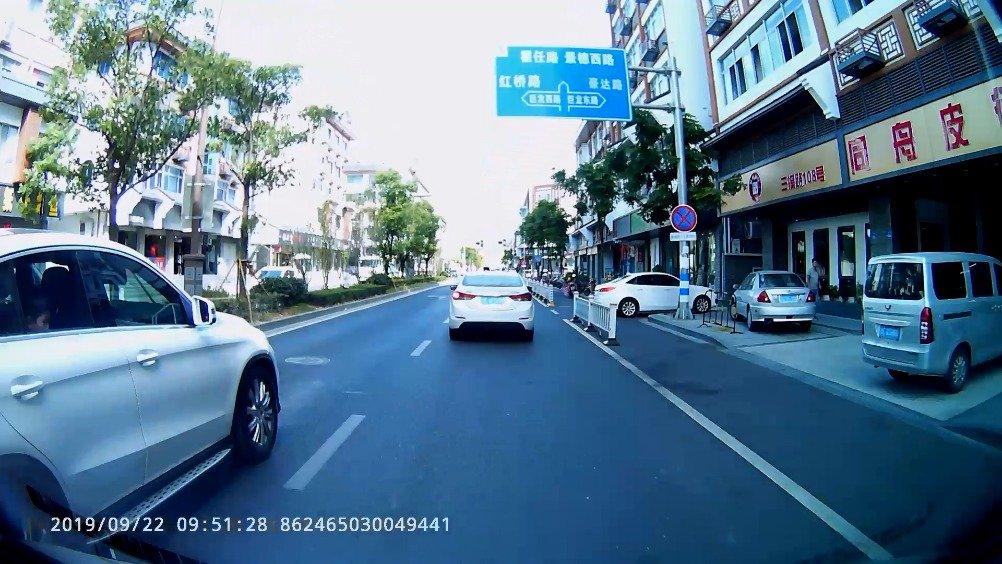 浙C6FU28驾驶员,您在温州市瓯海区三溪路48号