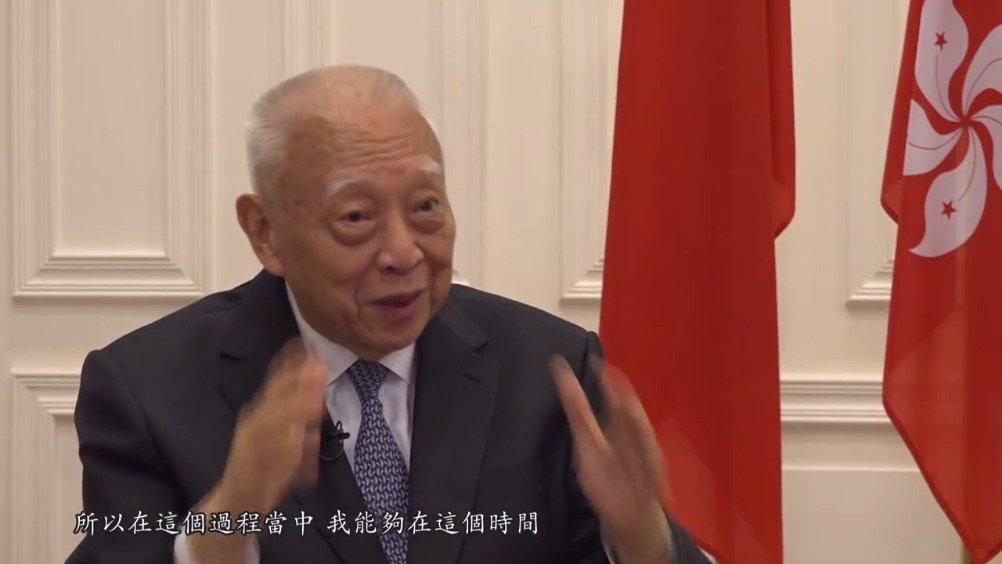 香港特区首任行政长官董建华:不要忘记你是一个中国人