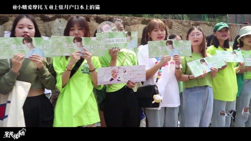 王一博粉丝正能量应援合唱《我爱你中国+我和我的祖国