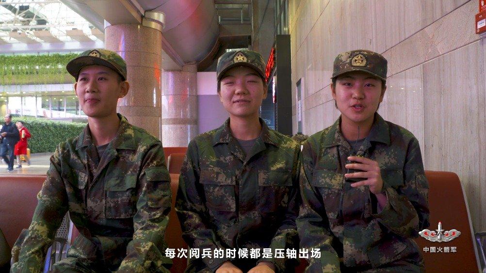 来!来自中华女子学院的韩铖、张雅娟