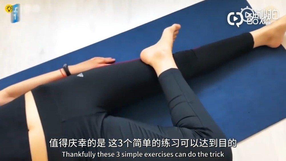 改善腿型3个动作,敲实用,练起来!萝卜腿、x型腿统统走开!