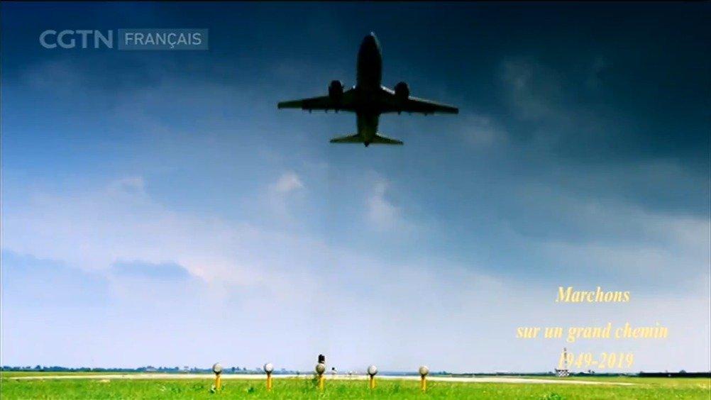 4分钟速览丨大型文献专题片《我们走在大路上》第十五集《我们都是追梦人》