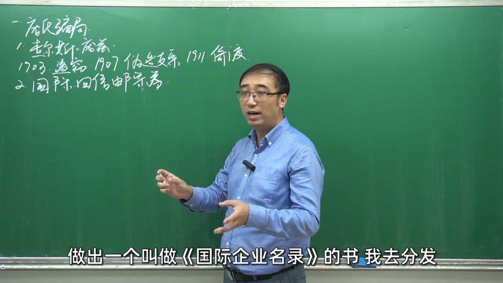 李永乐老师为你讲解庞氏骗局是什么?如何识别传销诈骗?