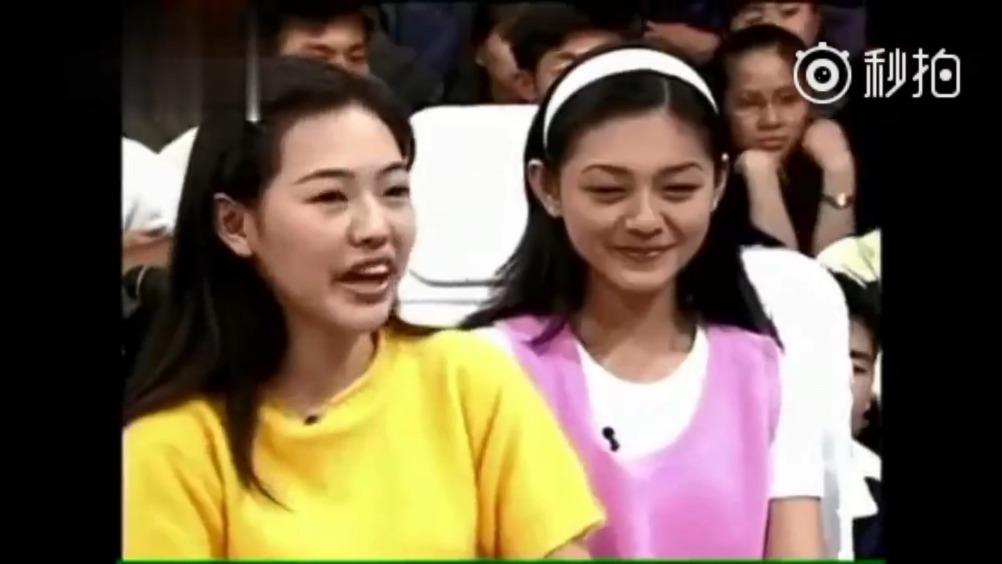 20年前的大小S模样你见过吗?旁边吴佩慈的美貌给惊呆了,网友