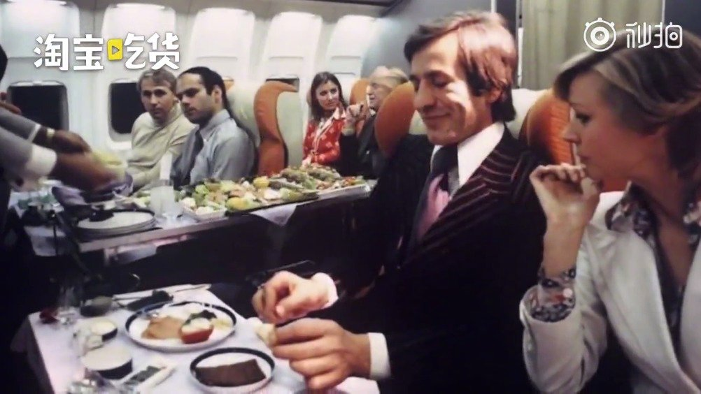 从炫富利器到大众快餐!飞机餐百年进化史:曾经海参和茅台是标配