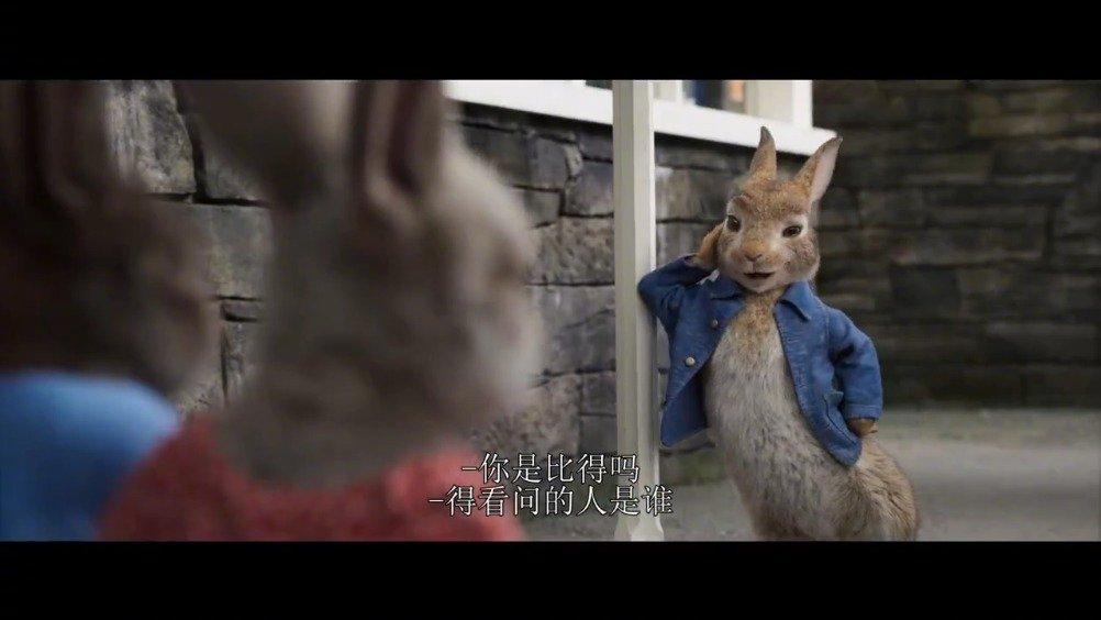 比得兔2:逃跑计划,首支内地简体版中字预告片释出