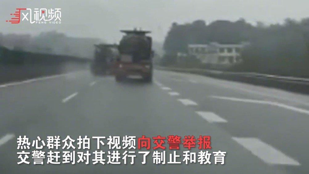 司机涉嫌危险驾驶被立案