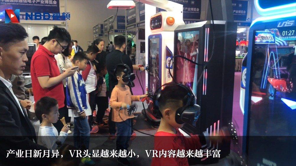 第二届世界VR产业大会正式召开 前沿VR硬件应用集聚南昌