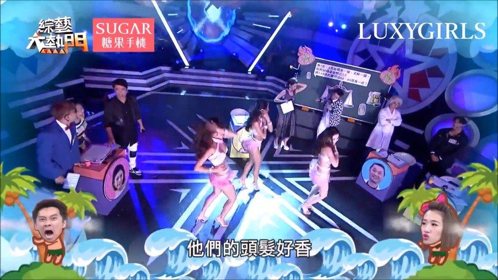吴宗宪 Luxy girl