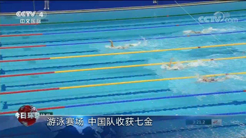 第七届世界军人运动会 中国选手继续领跑金牌榜