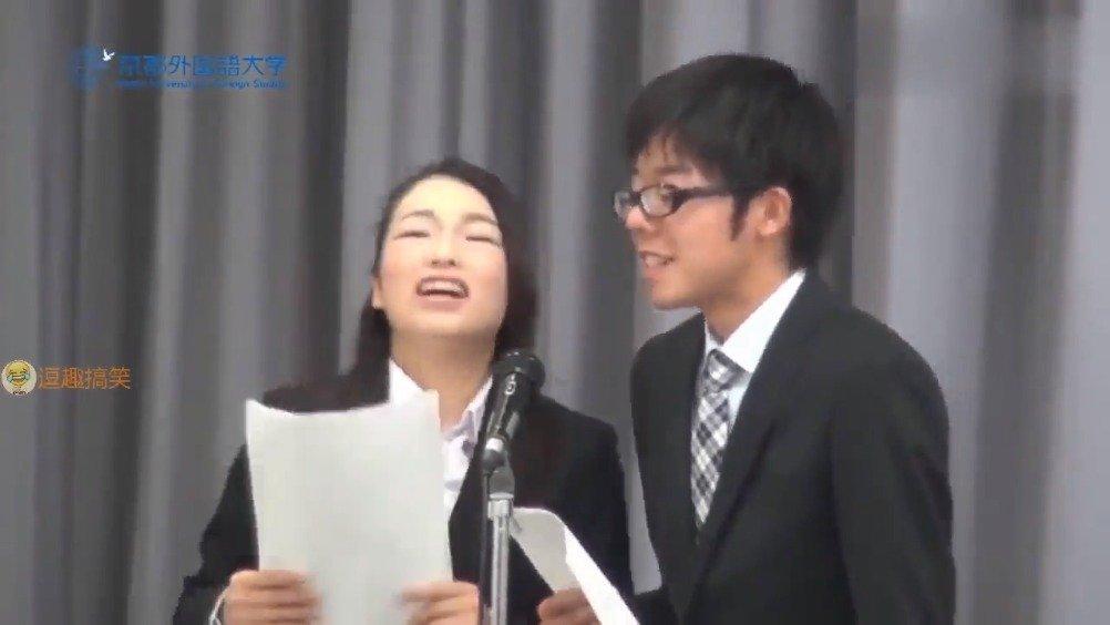 实拍日本汉语言大赛。我惊呆了。