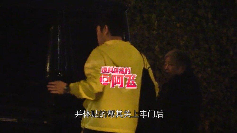 40岁殷桃新恋情曝光,携新男友赵达见家长秀甜蜜