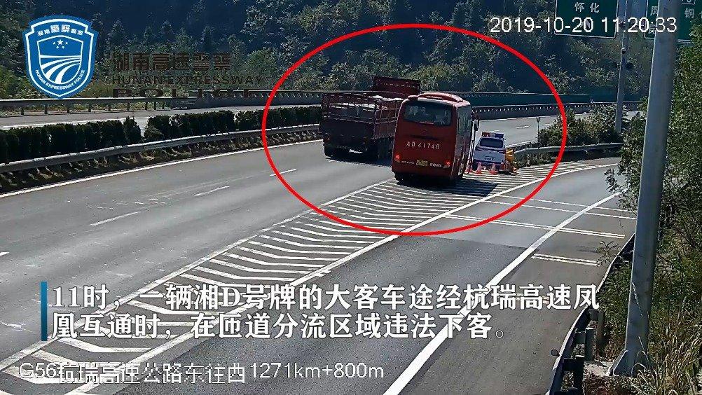 湘D41748的驾驶人:你开的是长途大客车不是公交车