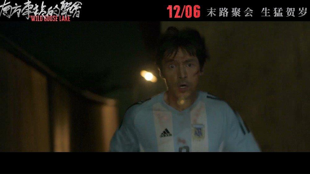 由刁亦男执导, 桂纶镁 廖凡 万茜 奇道 主演的电影