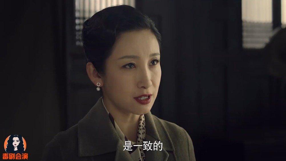 终极片花曝光,演员王新军 秦海璐 李雪健 张嘉译