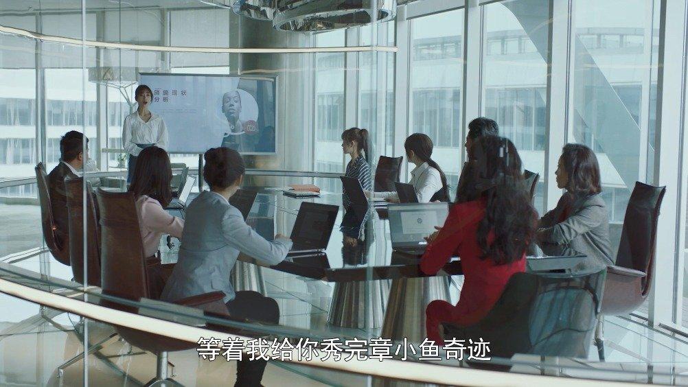 """吴谨言、殷桃主演的女性都市职场剧首发""""中国奇迹""""版预告"""