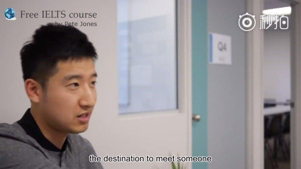 8分中国考生口语现场