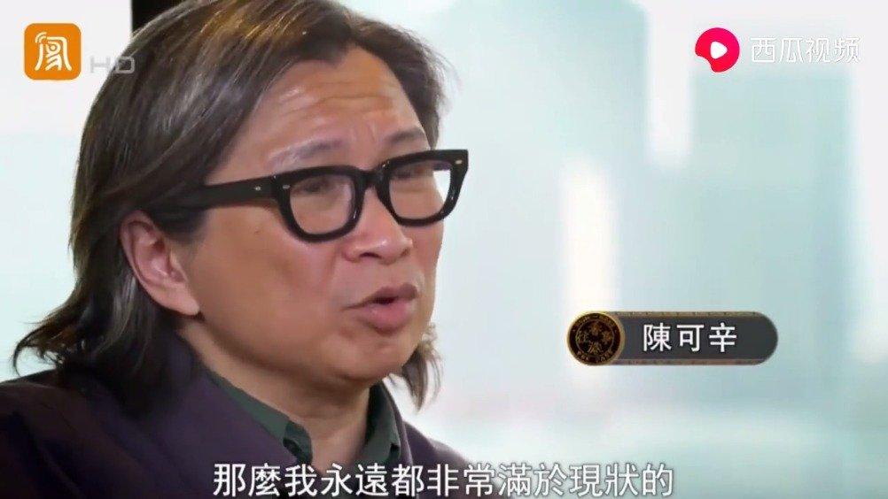 导演陈可辛最满意的电影,票房却如此惨淡,连他自己都琢磨不透!